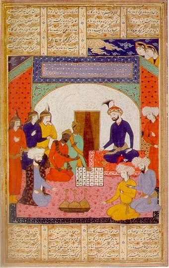 Persian manuscript describing how an ambassador from India brought chess to the Persian court A treatise on chess 2.jpg