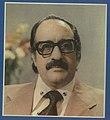 Abdolvahab Shahidi 1976.jpg