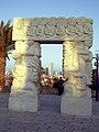 Abraham Shechterman Garden - Tel Aviv Jaffa - panoramio.jpg