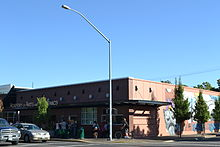 Academy of Arts and Academics (Springfield, Oregon).jpg