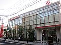 AdachiSeiwa Shinkin Bank Chuo Branch.jpg