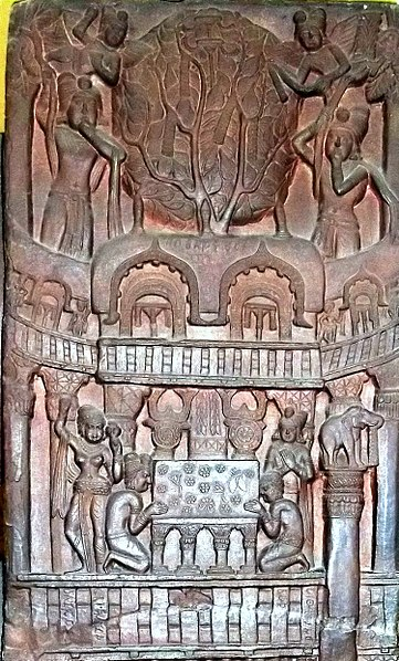 File:Adoration of the Diamond Throne and the Bodhi Tree Bharhut relief.jpg