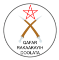 Afar Region emblem.png