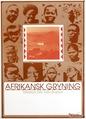Affisch Afrikansk Gryning 1989 RU.tif