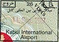 Afghanistan exit.jpg