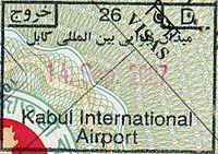 Afghanistan Entry Stamp Exit