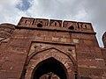 Agra Fort 20180908 140853.jpg