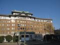 Aichi Prefecture Office Nagoya 3.jpg