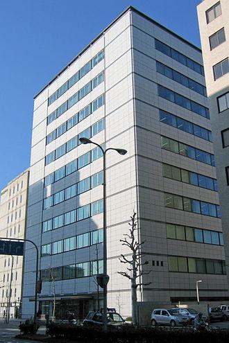 Aiful - Headquarters