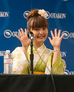 Aipon(Ai nonaka) Panel (2) (cropped).jpg