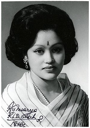 Queen Aishwarya of Nepal - Queen Aishwarya in 1972 AD