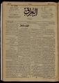 Al-Iraq, Number 271, April 19, 1921 WDL10367.pdf