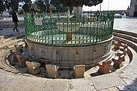 Al-Kas Fountain 07112018.jpg