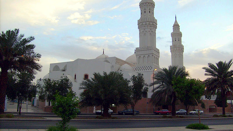 Al-Qiblatin Mosque