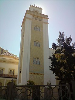 Al Andalus Mosque.JPG