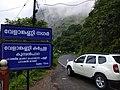 Alauva - Munnar Road Trip IMG 20170624 102248 (53).jpg