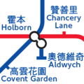 Aldwych Map Mockup (zh-hk).png