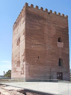 Aledo, Murcia - Homenaje Tower (Torre del Homenaje) in Aledo Castle