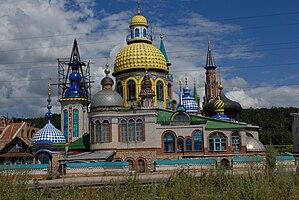 All Religions Kazan Temple 110.jpeg
