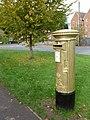 Alton - postbox № GU34 96, Paper Mill Lane - geograph.org.uk - 3186552.jpg