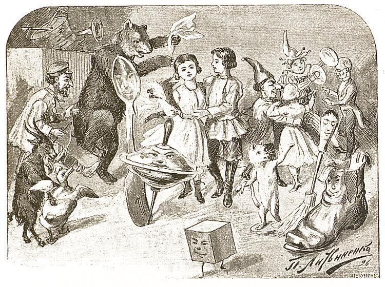 Рисунок к сказке ванькины именины
