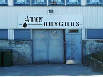 Amager Bryghus - Main door at Amager Bryhgus brewery