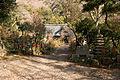 Amida-ji (Hakone) 04.jpg