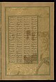 Amir Khusraw Dihlavi - Leaf from Five Poems (Quintet) - Walters W624135B - Full Page.jpg