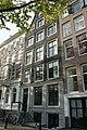 Amsterdam - Prinsengracht 1105.JPG