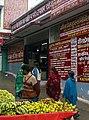 An Outlet of Gita Press, Gorakhpur, a religious publisher, Muni Ki Reti.jpg