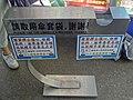 Animate Taipei Headquarters stainless steel umbrella polybag stand 20180707.jpg