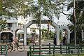 Animikha Housing Complex Entrance - Major Arterial Road - Rajarhat - Kolkata 2015-04-11 7078.JPG