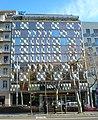 Antiga seu de Banca Catalana.jpg