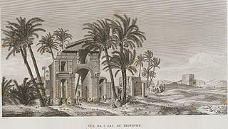 Antinoöpolis Place in Minya, Egypt