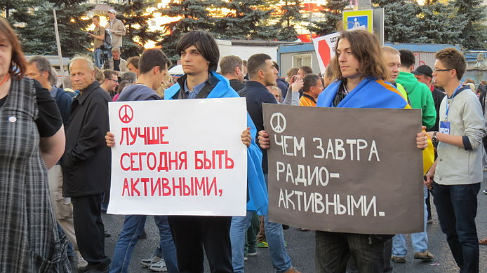 Antiwar march in Moscow 2014-09-21 2181.jpg