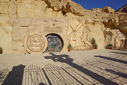 Monastery of Saint Anthony, Egypt
