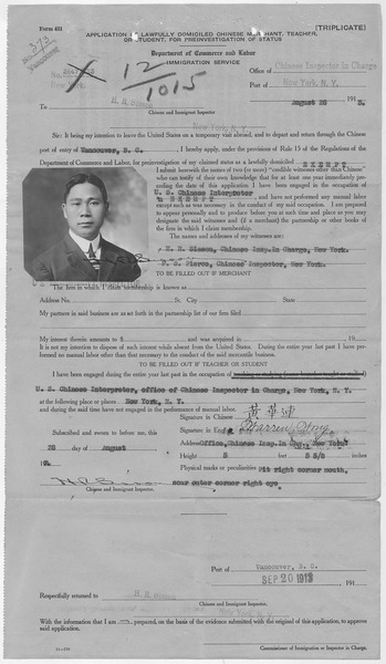 File:Application of Lawfully Domiciled Chinese Merchant, Teacher, or Student, for Preinvestigation of Status, Form 431. - NARA - 278647.tif