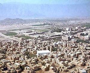 Beihan - Beihan in 1960s