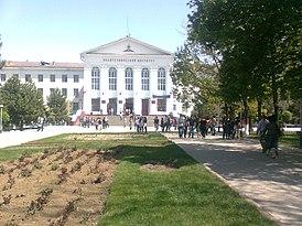April 2012. Kyrgyz State Technical University named after I. Razzakov - panoramio.jpg