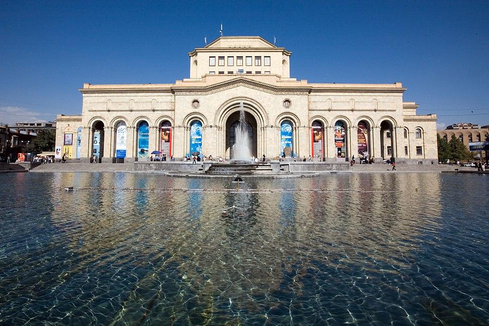 Armenia Museum of Art and History