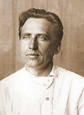 Mikhail Artamonov (historian) - Mikhail Artamonov in his student years
