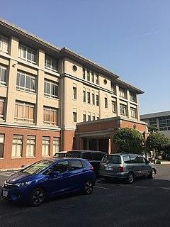 Aichi Prefectural Asahigaoka Senior High School Public school in Japan