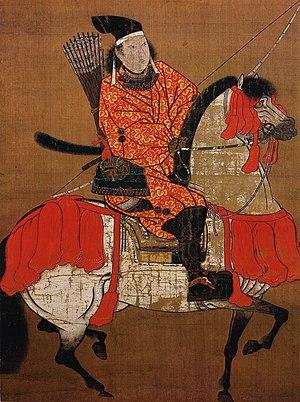 Ashikaga Yoshihisa - Ashikaga Yoshihisa