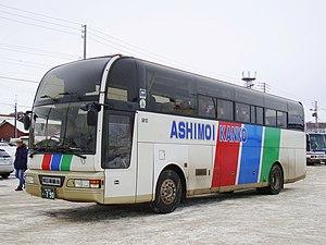 Ashimoi kankō A200F 0790.JPG