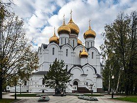 Assumption Cathedral in Yaroslavl 01.jpg