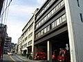 Atami City Fire Department.JPG