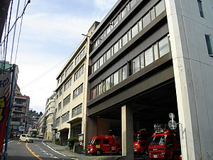 Atami City Fire Department.JPG