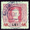 Austria Feldpost Romania 4Lei.jpg
