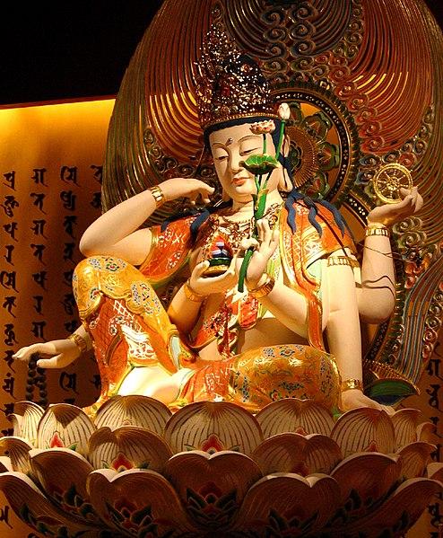 File:Avalokitesvara Bodhisattva Siddham Script.jpeg