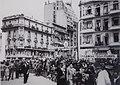 Avenida de Mayo Congreso Eucarístico Argentina 1944.jpg